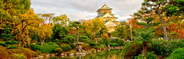 Osaka, Japan - Photo: JD via Flickr, used under Creative Commons License (By 2.0)